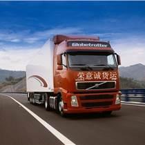 天津到高平物流專線 貨運專線 天津配貨站 行李托運 整車零擔 快運直達