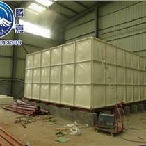 晉城騰嘉玻璃鋼組合生活水箱供應服務周到