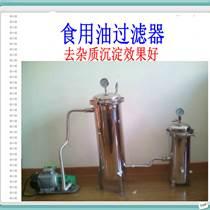 袋式大豆油過濾器 除懸浮顆粒雜質 最高過濾精度為25000目,0.5微米