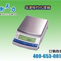 岛津UW820S电子天平电子秤百分之一820g/0.01g