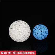 供应深圳SLS手板   3D打印     深圳3D打印