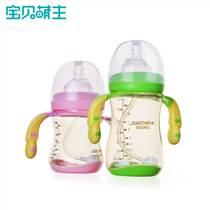 寶貝萌主PPSU雙色防滑軟手柄奶瓶