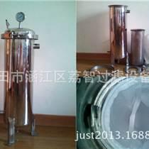 醬油過濾器 除雜質沉淀 耐酸堿性 不銹鋼304材質制