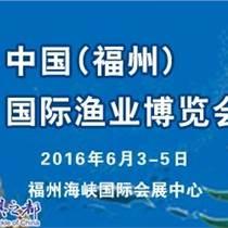 供應2016第十一屆中國(福州)國際漁業博覽會展示模型|養殖基地規劃沙盤|選福建精工模型公司