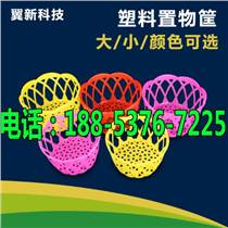 塑料雞蛋筐/塑料雞蛋筐批發