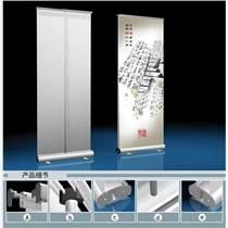 廈門易拉寶 鋁合金展架 廠家低價供應