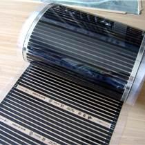 上海電地暖安裝 韓國碳素電熱膜220w家庭取暖材料