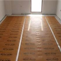 电地暖电热膜安装公司 碳晶地热地暖
