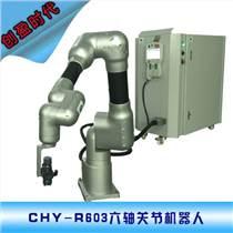 深圳冲压机器人厂家供应 六轴关节机器人 冲压机械手价格