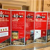 鋁合金廣告展板 快展廣告展架 廣告宣傳展覽器材