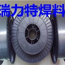 銅鋁焊絲,鋁銅焊絲,鋁銅焊料