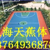 普陀環保材料塑膠籃球場施工