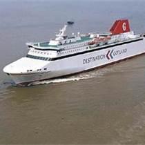 提供福州到臺灣海運快遞、空運、海運服務