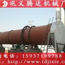 全面了解粉煤灰烘干機沸騰爐提高生產效率