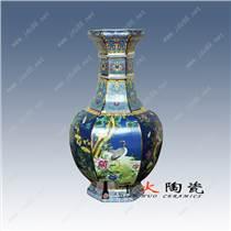 陶瓷工艺品花瓶 过节礼品花瓶  花瓶价格