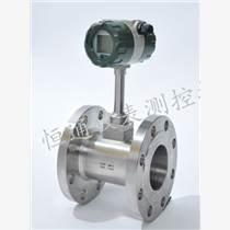濟寧HTMC/LUGB-2蒸汽流量計供應廠家直銷