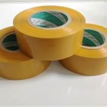 欧伦达封箱胶带印字胶带打包胶带