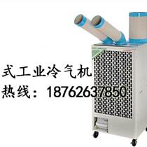 移動冷氣機崗位降溫設備工人降溫空調