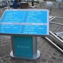 河南写字楼楼层索引牌郑州唯美制作厂家上门免费安装