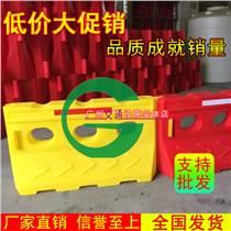 廣州水馬廠家優質吹塑水馬成品施工防撞水馬