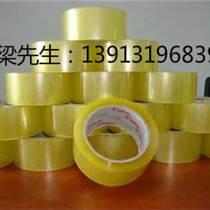 供應蘇州透明膠帶 無錫封箱膠帶