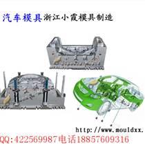 黃巖專做注塑模具廠 530升注塑垃圾桶模具開模