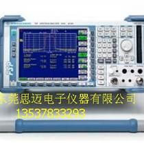 東莞Agilent/安捷倫E5100A供應信譽保證