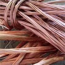 深圳废铜回收,专业高价回收铜产品