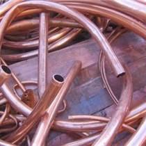 廢銅回收,大量收深圳松崗銅邊料,火燒銅,冶煉銅