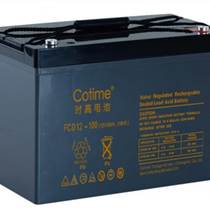 南京法國時光蓄電池法國時光蓄電池供應原裝現貨