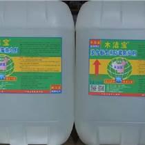 膠合板專用防霉防蟲劑