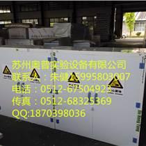 供应奥普30加仑PP耐酸碱柜,咸宁PP药品柜试剂柜pp酸碱柜