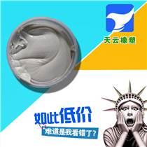 江蘇鐵路用雙組份聚氨酯密封膠天云橡塑直銷