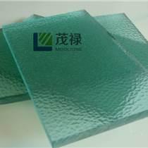 蘇州茂祿荔枝紋顆粒板供應廠家直銷