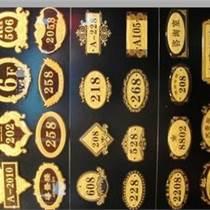 河南门牌指示牌设计制作尺寸按客户要求定做郑州唯美厂家直供:13783536355