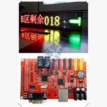 南昌市0791停車場室內引導LED顯示屏控制卡