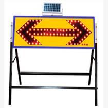 供应太阳能标志牌、太阳能导向牌