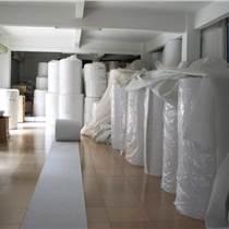 空調過濾棉,進風口棉,初效過濾棉