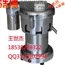 鄭州榨汁機多少錢
