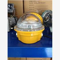 LED防水防尘灯 70W LED防眩灯应急照明两用灯
