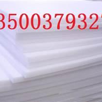 重慶珍珠棉片材