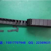 JFLO同款拖链内1530(外2039)半封闭活动线槽R28/38/48