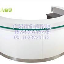 吴川银行系统办公家具咨询台
