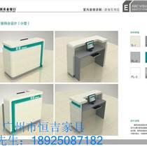广州恒吉家具办公家具供应厂家直销小咨询台