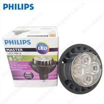 飛利浦LED調光燈杯 8W射燈 GU5.3