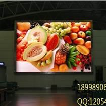 深圳晶元LED全彩顯示屏供應