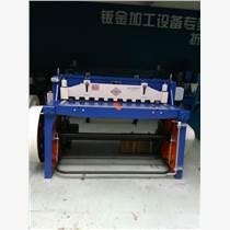機械剪板機  東莞3X1300腳踏式剪板機