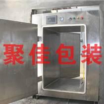 重庆中央厨房设备销售食品真空冷却机