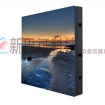 深圳晶元LED電子顯示屏供應哪家強