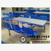 天津儿童餐桌椅 食堂餐桌椅